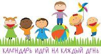 НАСЕКОМЫЕ - сборник игр и заданий   Азбука Ума - раннее развитие детей, игры с детьми, презентации для дошкольников