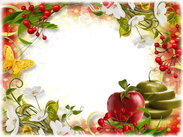 Красивая рамка для оформления фото в Фотошопе (с фруктами и ягодами, яблоко)