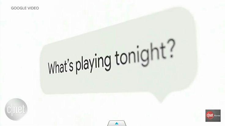 구글 IO. 구글VS페이스북V아마존......  애플 WWDC 6월예정  http://itcl.co.kr/220722125401  #구글IO #구글홈 #씨넷 #아이티컨버전스랩 #iot