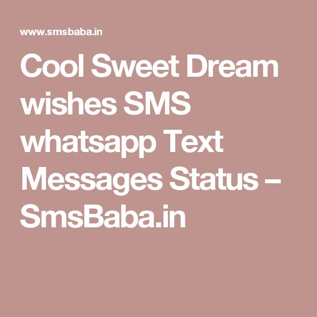 Cool Sweet Dream wishes SMS whatsapp Text Messages Status – SmsBaba.in