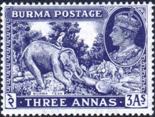 Burma 1938 King, George V SG 56 Fine Mint Scott 56 Other Stamps of Burma HERE