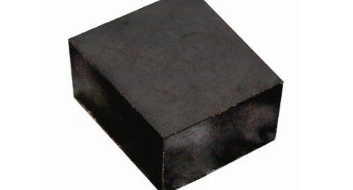 What is magnesia carbon bricks manufacturing process Magnesia carbon brick is a high melting