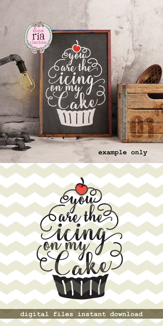 Icing on my cake, sweet love cupcake Valentine's day gift digital cut files, SVG, DXF, studio3 files for cricut, silhouette cameo, diy decal