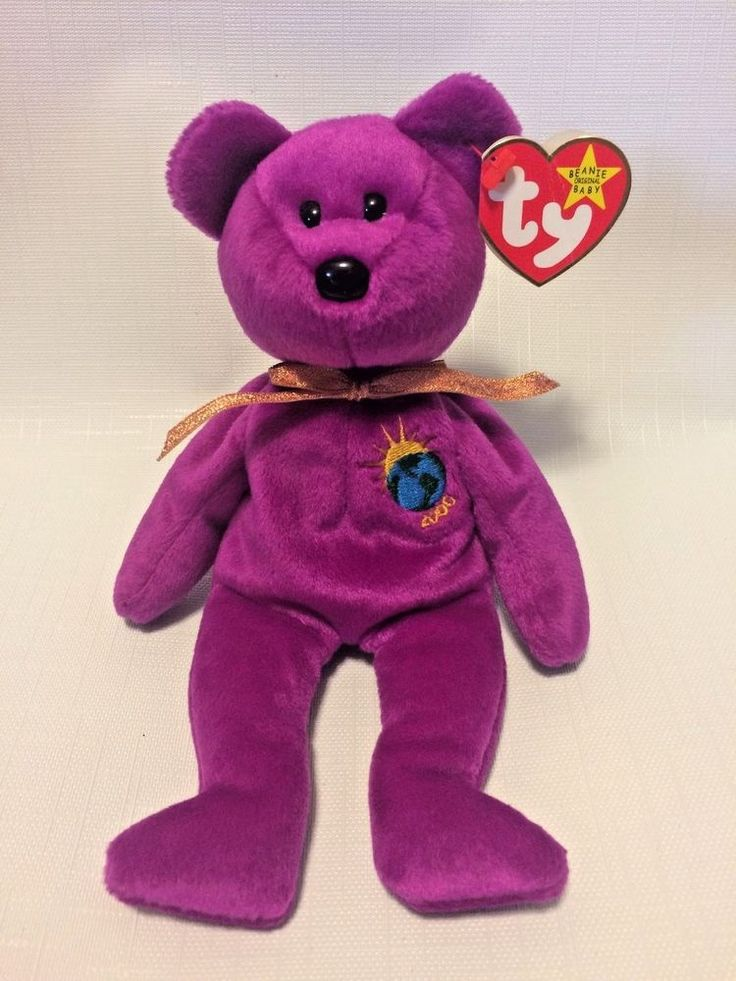 Beanie Price Guide   How Much Are Your Ty Beanie Babies Worth