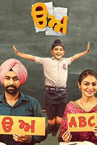Watch new punjabi movies online free