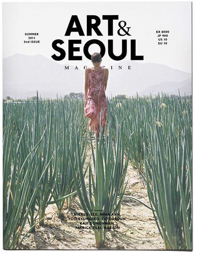 Art & Seoul Magazine