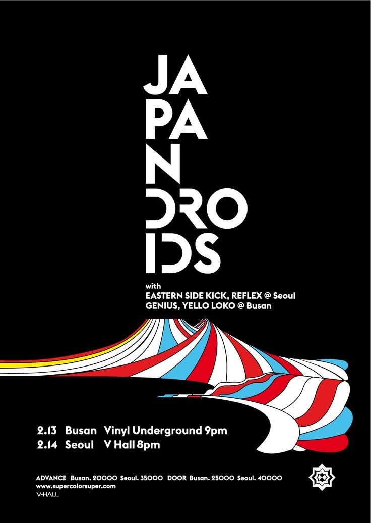 JAPANDROIDS (polyvinyl) 2013 2.13-14