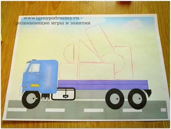 """Игра """"нагрузи грузовик"""""""
