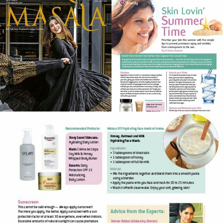 MASALA Magazine, June  & July 2017 issue, recommends Story Seoul Hydrating Daily Lotion as Summer top pick for healthy moisturizer and hydration.