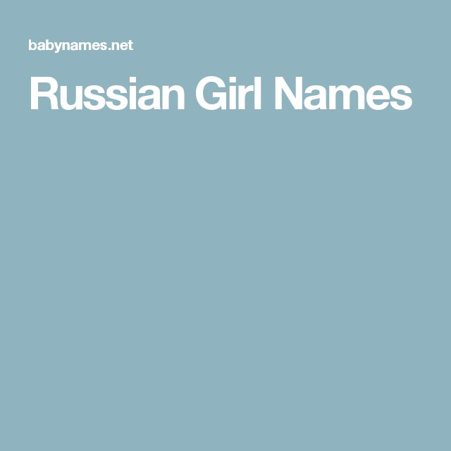 Russian female cat names and meanings : Securecoin forum 90