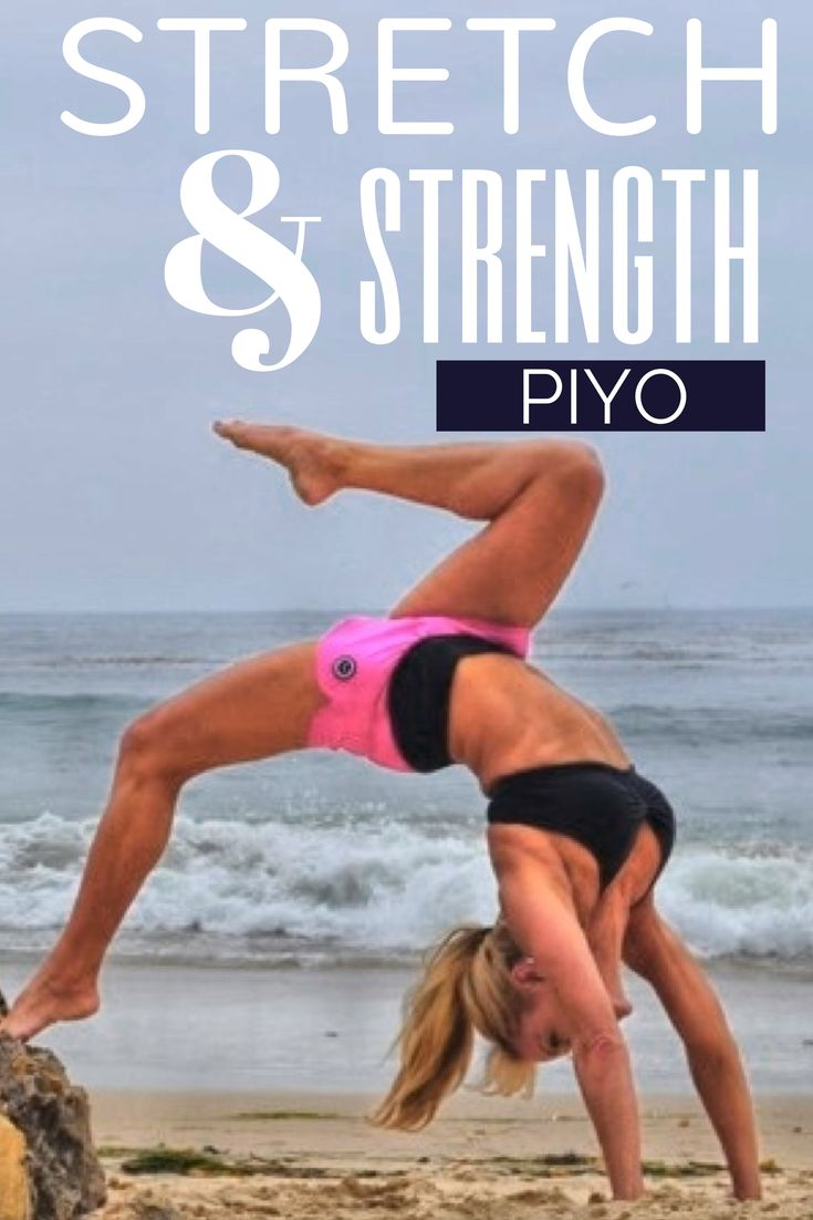 http://www.30daypush.com    STRETCH AND STRENGTH PIYO