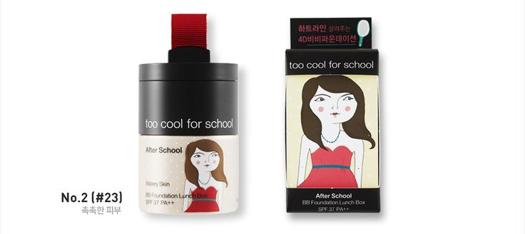 [too cool for school] ARTIFY AFTER SCHOOL BB FOUNDATION LUNCH BOX