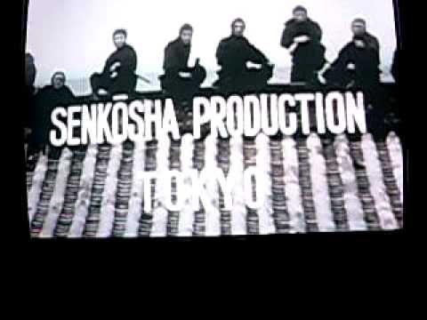 """Shintaro The Samurai """"Intro"""""""