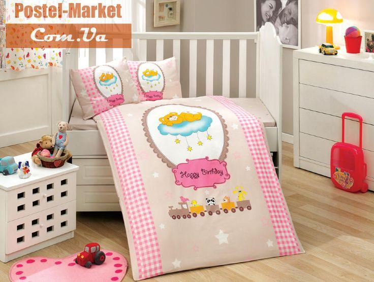 Постельное белье HOBBY Sateen Bambam розовое в кроватку. Купить в интернет магазине Постель Маркет (Киев, Украина)