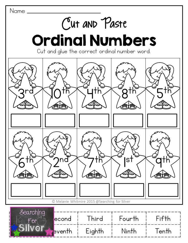 Cut and paste ordinal numbers and other FUN and engaging printables and activities!