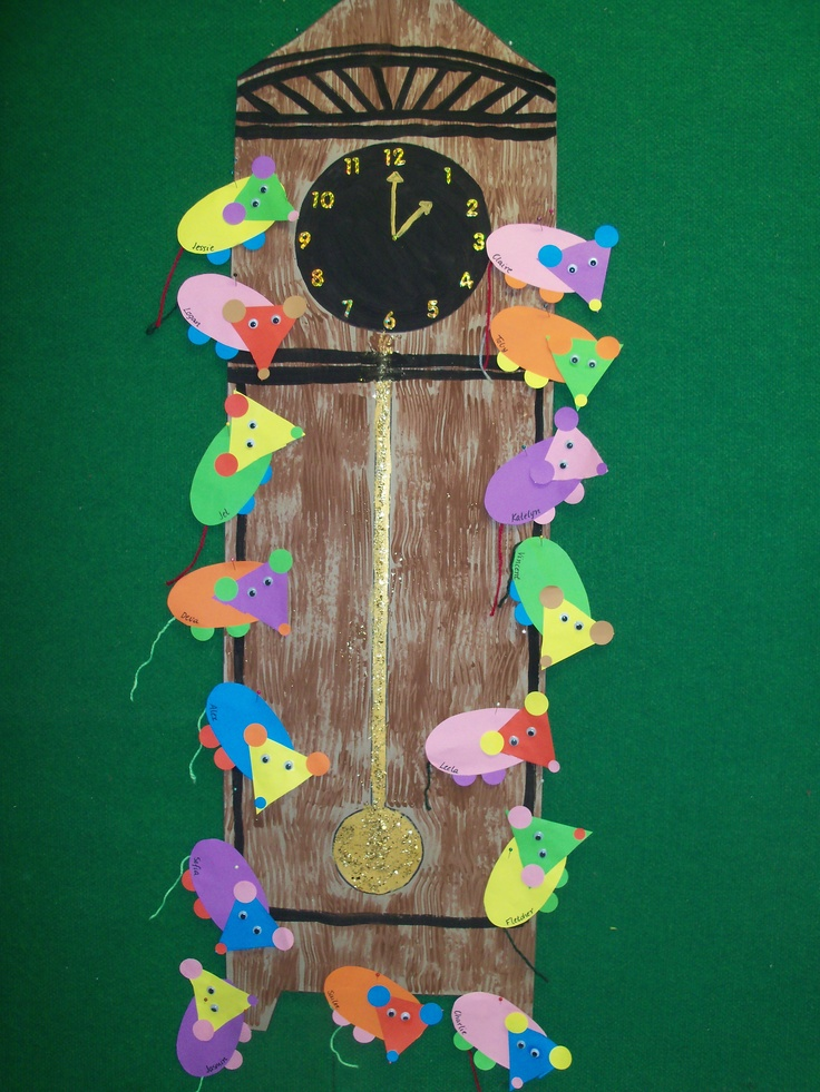 Classroom Unit Ideas ~ Hickory dickory dock shape mice kid crafts pinterest