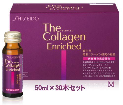 Shiseido The Collagen Enriched dạng nước là sản phẩm nổi tiếng Nhật Bản giúp chống nhăn da, chống chảy sệ, làm chặm quá trình lão hóa của làn da, ngăn ngừa nám da từ bên trong.