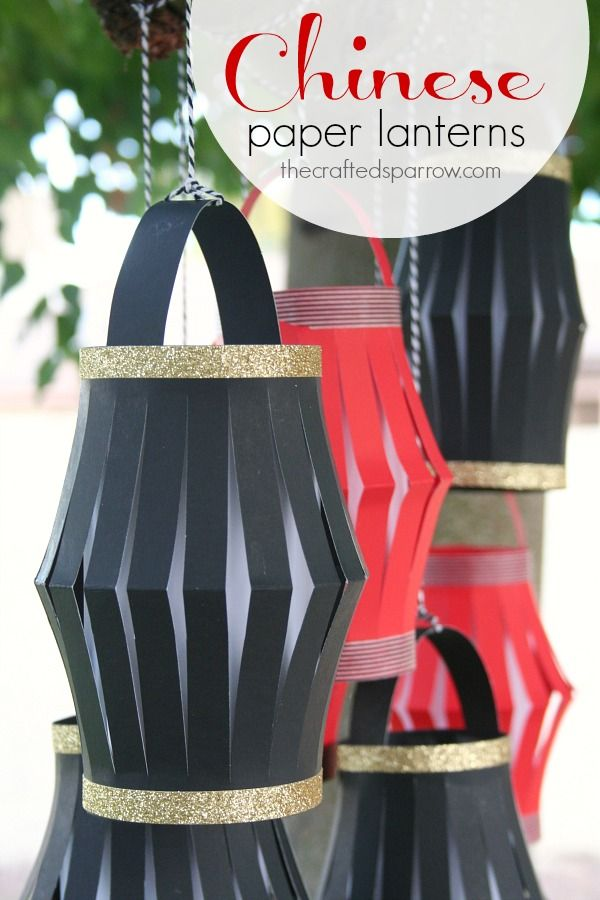 Chinese New Year / Tutorial / Paper lanterns