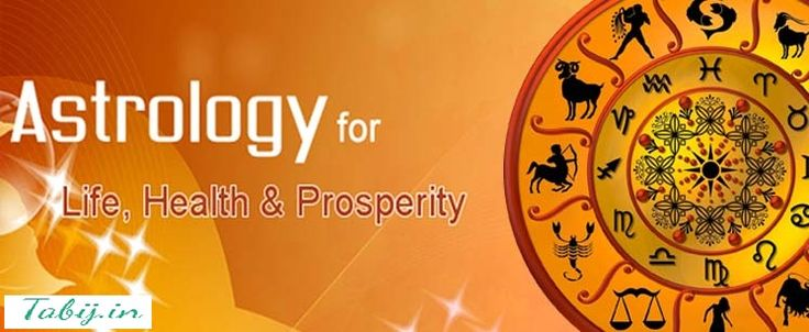 Take the guidance of Free Astrology Predictions to know the ideal path in your career life and also the Astrologer experts can guide you in a better way.