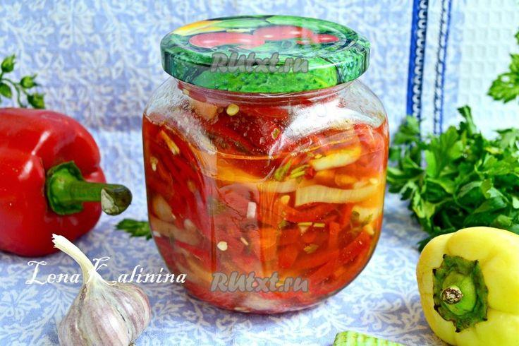 Вкусный перец на зиму (рецепт с фото)   RUtxt.ru