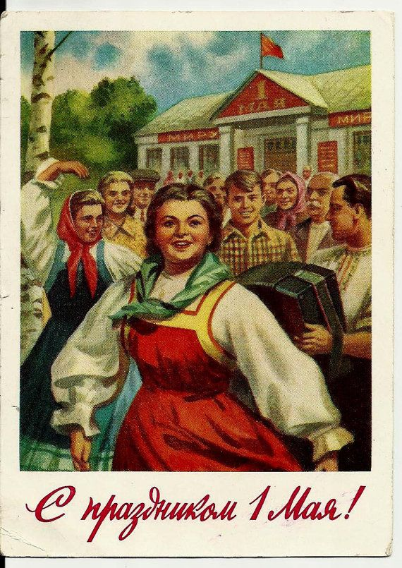May 1st - Spring and Labor Day - Vintage Postcard Russian print 1959 unused