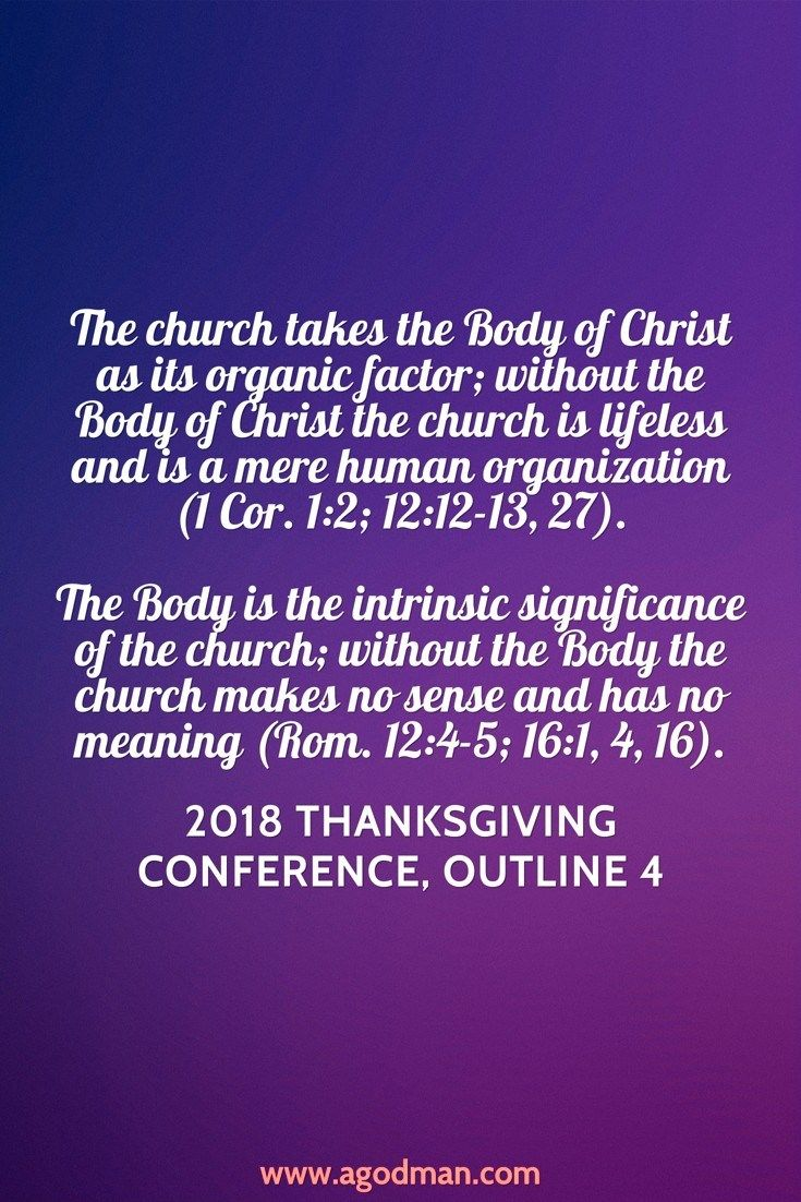 The Body of Christ is the Intrinsic Significance and Organic