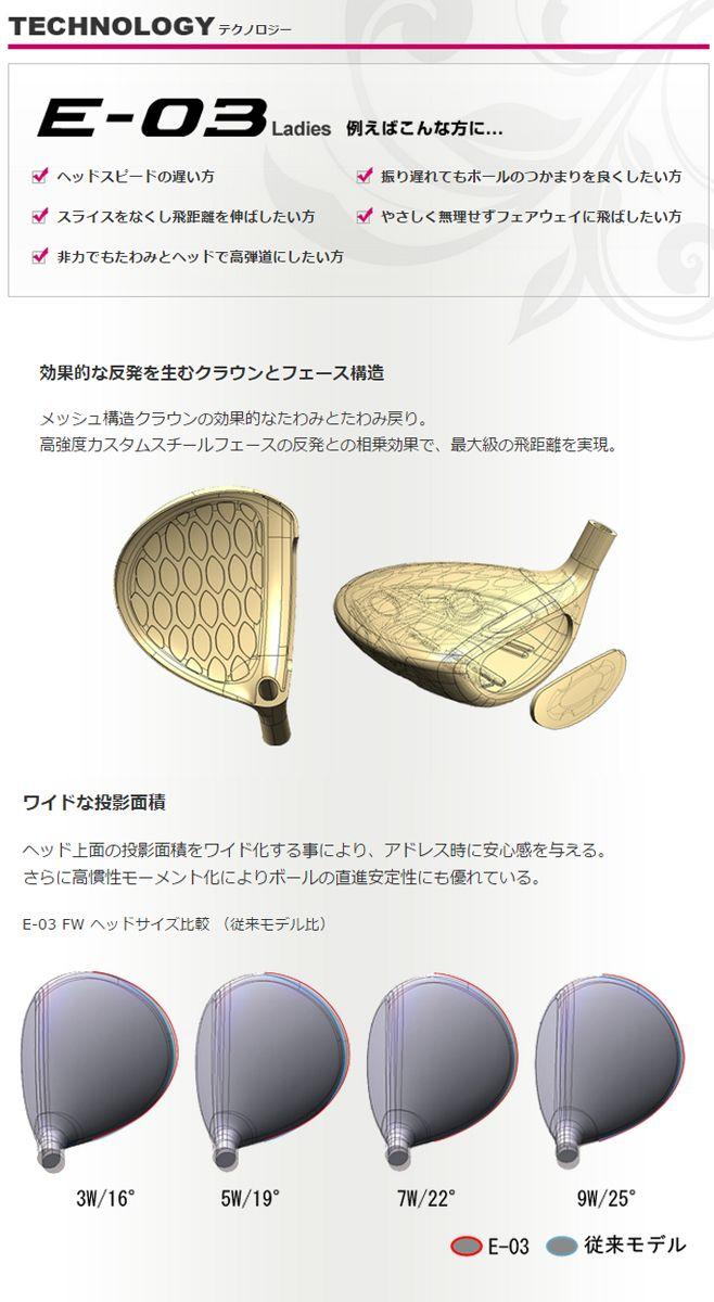 powergolf | Rakuten Global Market: Honma Golf /HONMA GOLF / 【used】 LADYS (Womens) BERES E-03 FAIRWAYWOOD Velez E-03 fairway wood ARMRQ8 40 shaft 4 S grade | Sports Outdoors Golf Golf