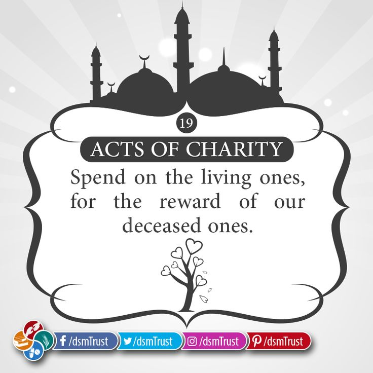 Acts of Charity | 19 Spend on the living ones, for the reward of our deceased ones. -- DONATE NOW for Darussalam Trust's Health, Educational, Food & Social Welfare Projects • Account Title: Darussalam Trust • Account No. 0835 9211 4100 3997 • IBAN: PK61 MUCB 0835 9211 4100 3997 • BANK: MCB Bank LTD. Session Court Branch (1317)   #DarussalamTrust #Charity #Thawwab