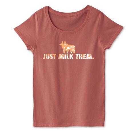 JUST MILK THEM.(オレンジ) | デザインTシャツ通販 T-SHIRTS TRINITY(Tシャツトリニティ)
