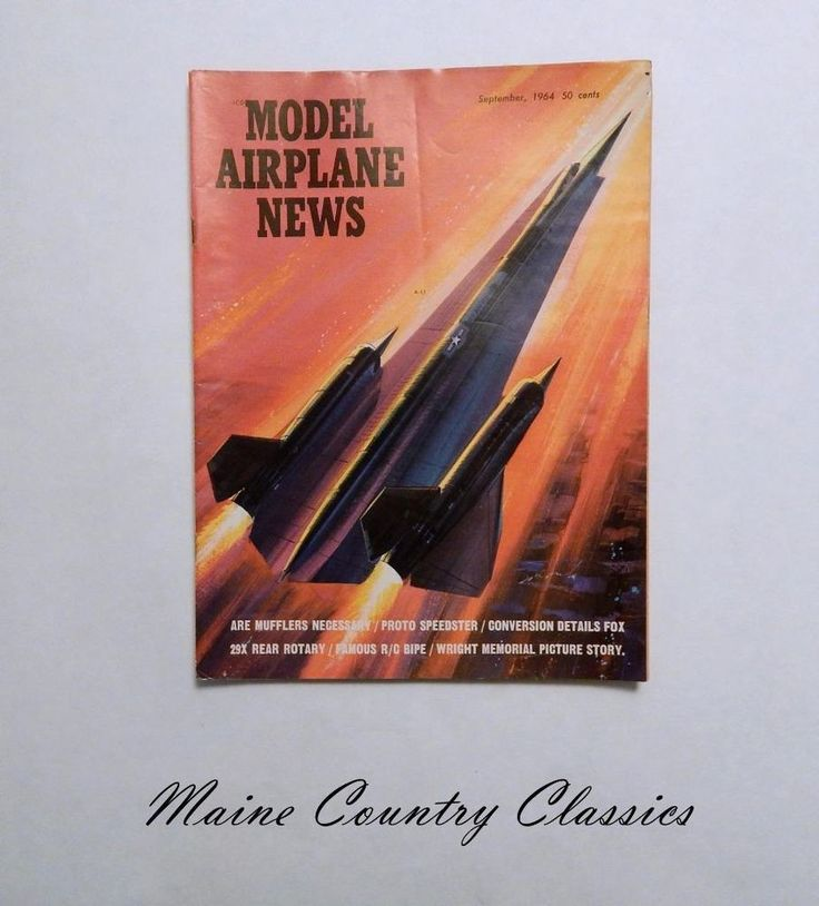 1964 MODEL AIRPLANE NEWS MAGAZINE Hawker Hurricane, K & B Stallio Engines, Plans #ModelAirplaneNews