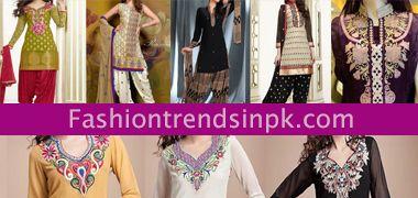 Punjabi Salwar Kameez Cutting. Designer Cotton Patiala Dress Suit with New Neck Design V Shape Gala Style for Ladies Kurti New Fashion Trend