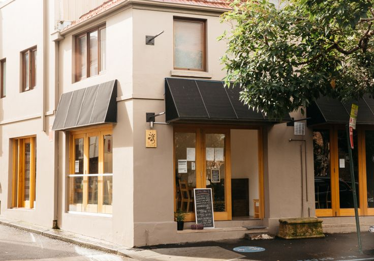 Konakara Opens in Surry Hills - Broadsheet