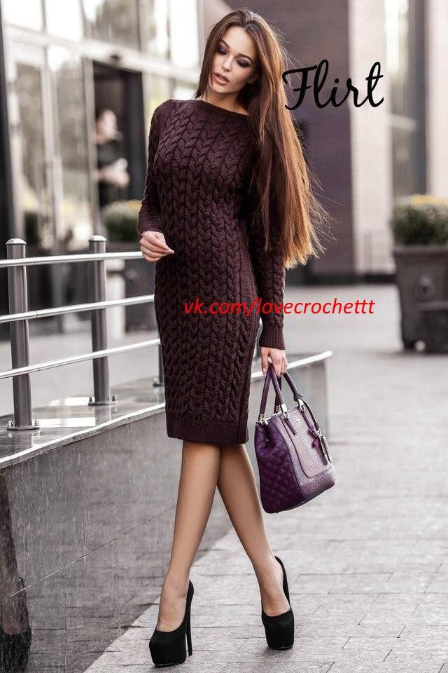 ❤ Cabled Knitted Midi Dress ❤