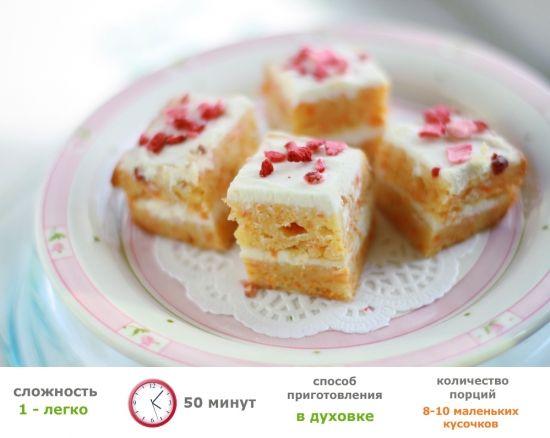 Рецепты для малышей - Морковный торт для детского праздника