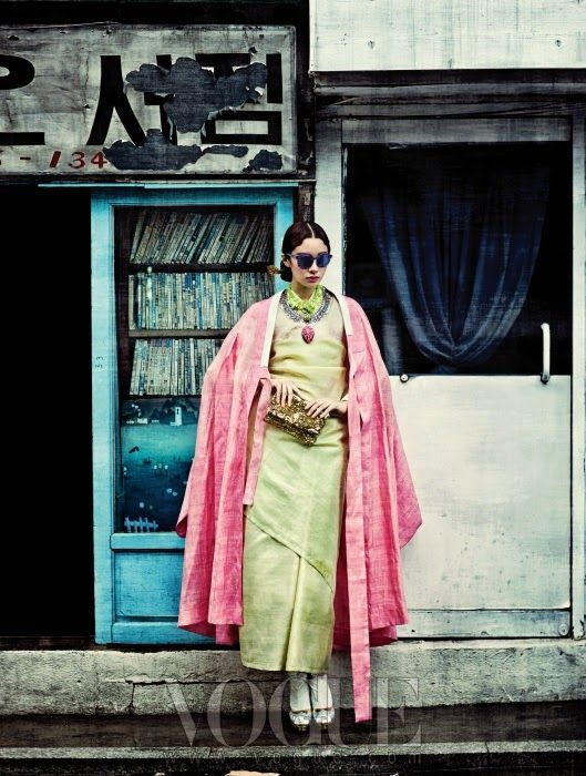 서울 十景, Vogue Korea August 2013