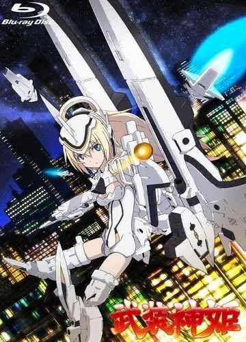 Busou Shinki VOSTFR Animes-Mangas-DDL    https://animes-mangas-ddl.net/busou-shinki-vostfr/