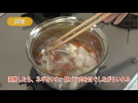 【日本語字幕】根菜類を煮込んでつくる豚汁の作り方です。みそ汁では、野菜がゆであがったら、仕上げに、味噌をいれる、という作り方ですが、今回の豚汁は、味噌を入れてからしばらく煮込みました。  豚肉の入った具沢山の豚汁があれば、あとは、簡単な焼き魚などのおかずと、ご飯で、冬にぴったりの夕ご飯になります。
