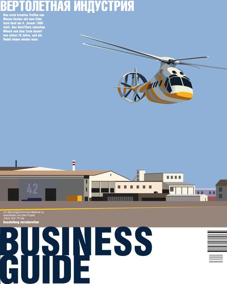Maria Zaikina | 'Helicopter industry', my cover illustration for Kommersant Business Guide (Вертолетная индустрия) №21 от 15.05.2013 www.kommersant.ru/apps/list/1