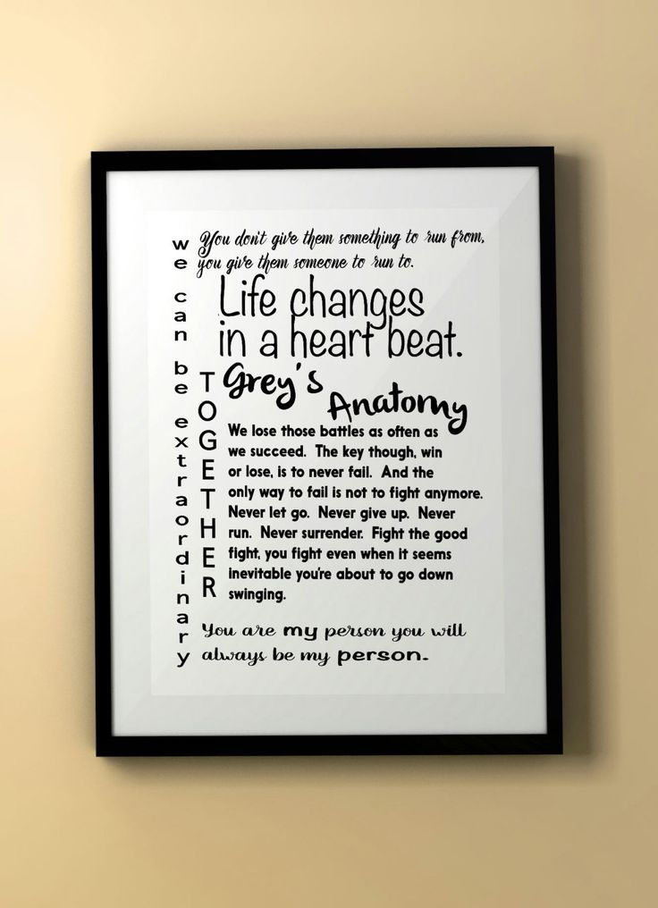 Grey's Anatomy/Grey's Anatomy Quote/Grey's Anatomy Quotes/Meredith Grey/Television Quote/Subway Art/Downloadable Quote/Grey's Anatomy Decor by QuoteThisOne on Etsy