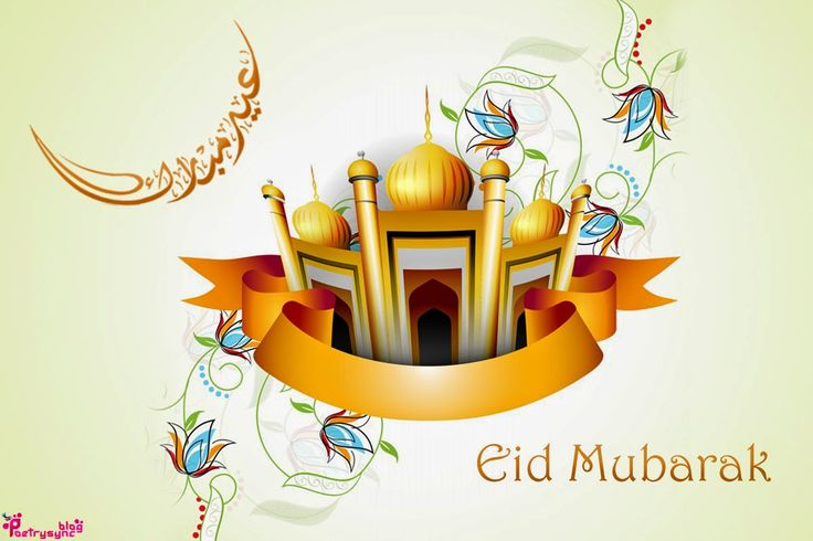 eid mubarak status facebook, Eid Cards, eid wishes in english, Eid Facebook Posts, Eid Greetings, eid mubarak pictures facebook, Eid Messages, Eid Mubarak, eid mubarak photo facebook, Eid Pictures, eid wishes quotes, Eid Poetry, Eid SMS, eid wishes in urdu, Eid Wallpapers, eid wishes in hindi, Eid Wishes, Eid ul Adha, eid wishes for friends, Eid ul Fittar.