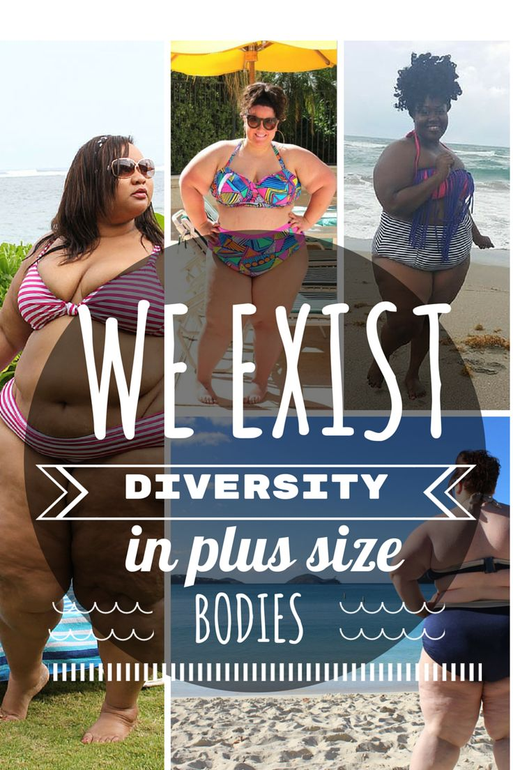 """""""People come in bigger sizes than 28 and they don't have options like Forever 21! There is such a huge amount of diversity in the plus size community that goes unnoticed, even by the people we share the community with."""""""