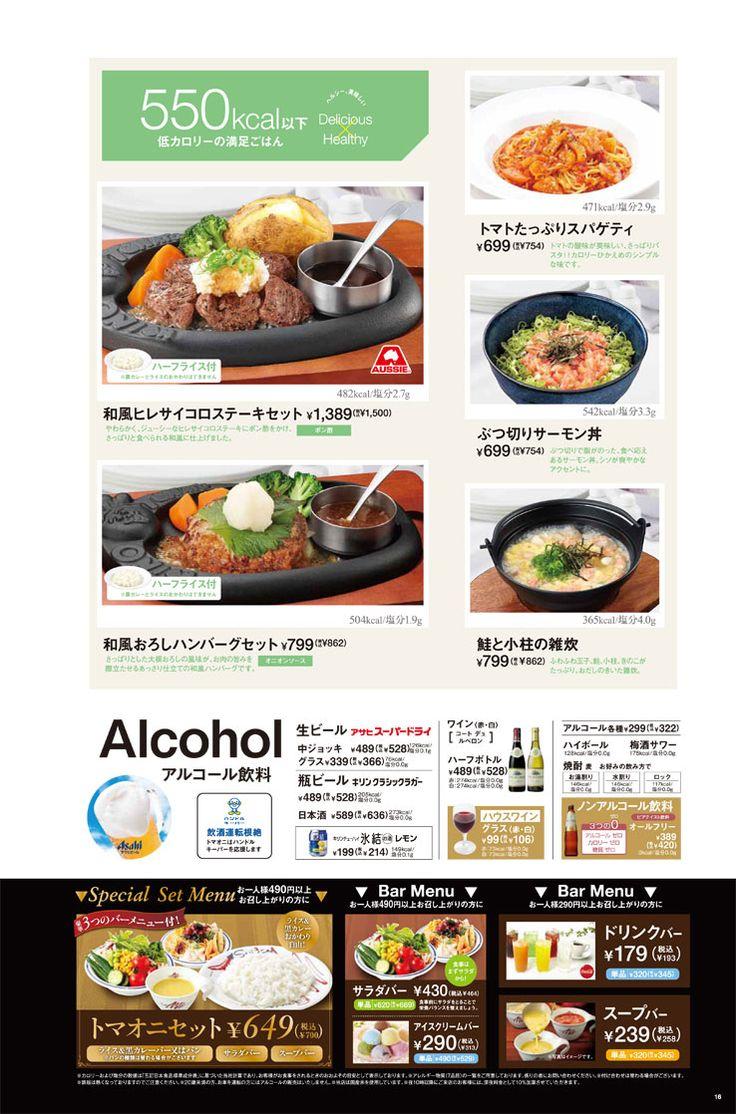 15 best Menu Design for Restaurant images on Pinterest | Menu design ...