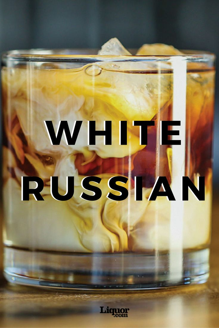 The White Russian Cocktail is The Dude's favorite. What else do you need to know?