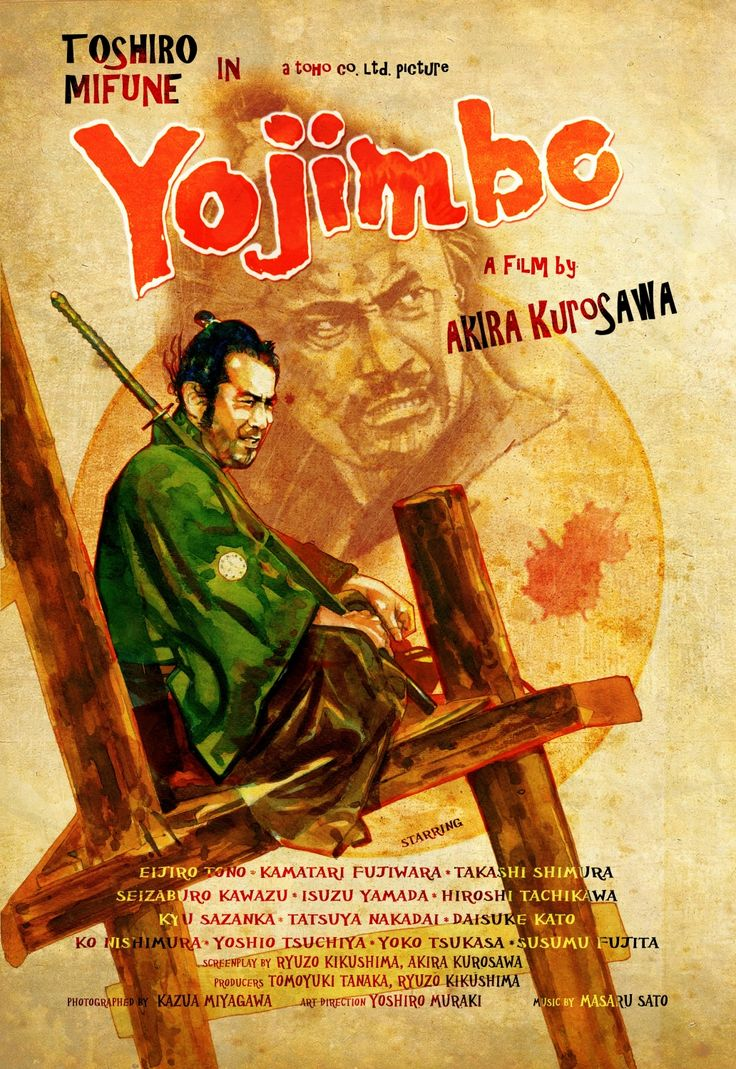 Yojimbo by Mark McHaley