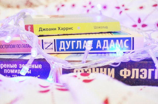 Coffee Talk With Dasha ♡: What I've Read Lately (Blogmas Day 3)