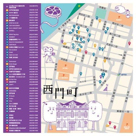 taipei tourist street map illustrations