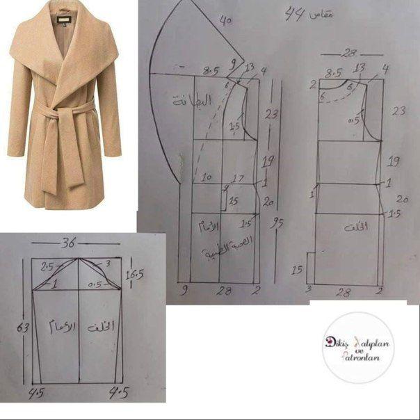 #Выкройка пальто с широким воротником Размер 44.