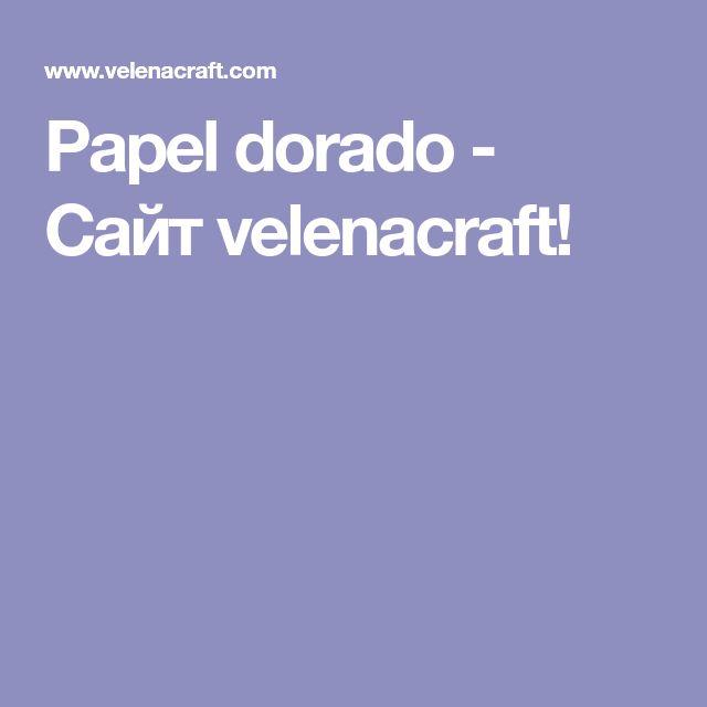 Papel dorado - Сайт velenacraft!