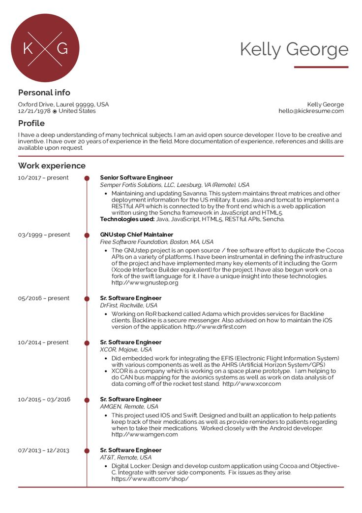 Software Engineer Resume Layout in 2020 Engineering