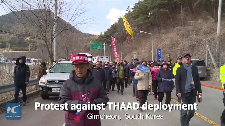 """THAAD is never necessary for us!"" Hundreds of South Koreans have taken to the streets in the southeastern county of Gimcheon to protest the deployment of the Terminal High Altitude Area Defense (THAAD) system. The U.S. missile defense system will be installed at a nearby golf course."